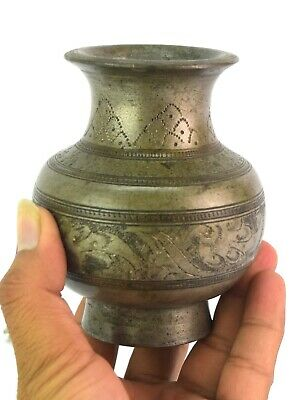 Vintage Indian Handcrafted Brass Engraved Hindu Pooja Holy Water pot. G56-111 AU