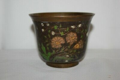 Vintage Antique Oriental Chinese Engraved Inlay Brass Bowl Vessel Flower Pot