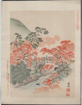 Antique original Japanese woodblock Signed good condition c1890
