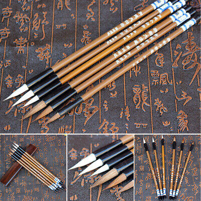 6x Wolf & Sheep Hair Wooden Brush Traditional Chinese Calligraphy Writing Brush