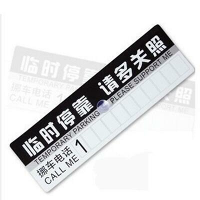 New Car Temporary Parking Please Take Care Card with Phone Number Card SO6H