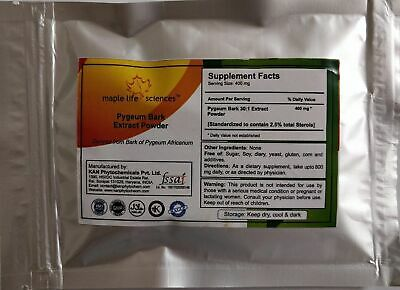 Pygeum Bark Extract Powder 30:1, High quality Support healthy prostate function