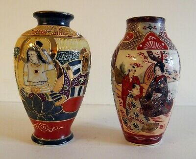 Two Vintage Satsuma Vases, with Meiji Vintage Japanese.
