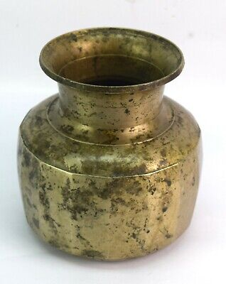 Antique Indian Brass Metal Big Holy Water Vessel / Lota Drinking Pot. G56-115 US