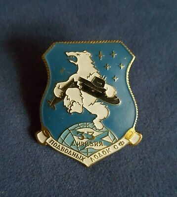 Soviet Russian 33rd Nuclear Attack SUBMARINE SQUADRON BADGE Navy Arctic Fleet