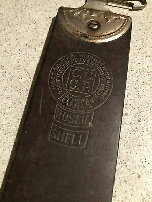 Vintage Russian Shell Strop for Straight Razor