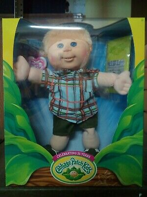 Cabbage Patch Kids - Henrique Frank Sep 4 Doll NEW
