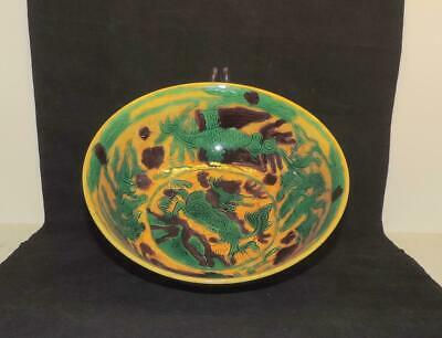 Large Chinese Antique Porcelain -Yellow Green & Aubergine Dragon Bowl - Mark