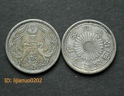Y58 Coin Asia Currency 銭 十 Japan Münzen 10 Sen