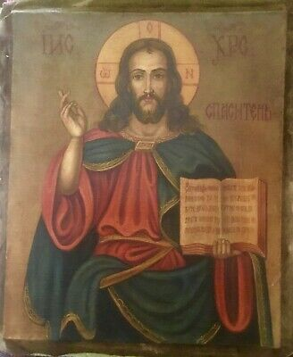 Antica icona russa Cristo Pantocrator olio su tela Russian icon on canvas