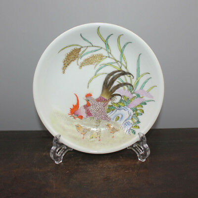 Chinese Old Marked Yellow Glaze Famille Rose Chicken Family Porcelain Plate
