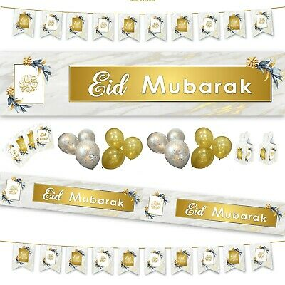Eid Mubarak Party Decorations Banner Balloons Flags Bunting Cards Gift Set GOLD