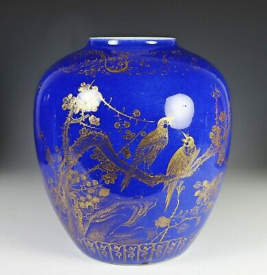 Antique Chinese Powder Blue Glazed Porcelain Jar with Gilt Design