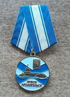 SOVIET RUSSIAN NAVAL BADGE  ATOMIC SUBMARINE PROJECT 941 AKULA TK-17 Arkhangelsk