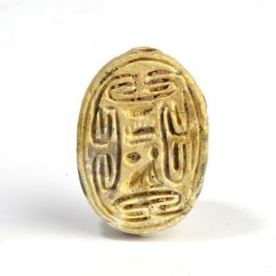 An Egyptian steatite design scarab, Hyksos Period, ca 1600 BC
