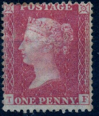 1857 QV 1d Red Star T-F C10 (Plate 56) Perf 14 Large Crown Mounted Mint