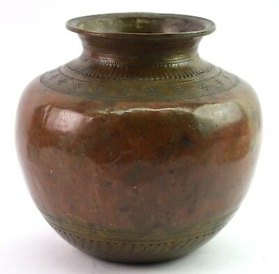 Antique Islamic Calligraphy Water Pot Old Copper Brass Rare Decorative G56-49 US