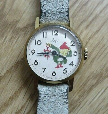 Vintage Kids Child Watch LUCH Gnome Elf, SOVIET/USSR, RUSSIA Rare collection