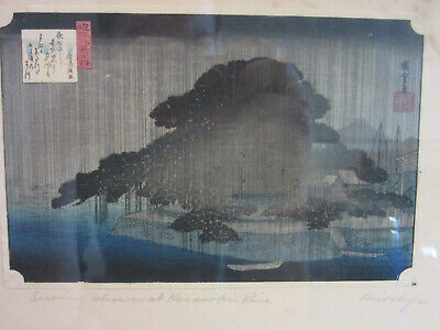 Antique Utagawa Hiroshige, Night Rain at Karasaki Japanese Woodblock print, Fram