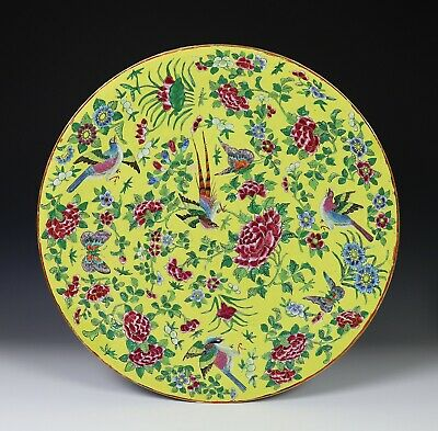 Massive Antique Famille Rose Charger Plate on Yellow Ground - 19th Century