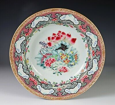 Antique Chinese Famille Rose Porcelain Plate with Insects Lotus - Yongzheng Per