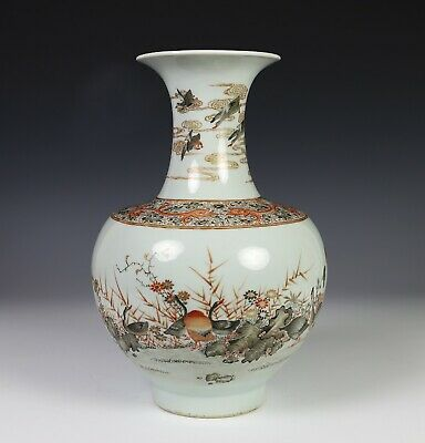Unusual Old Chinese Republic Period Porcelain Bottle Vase with Ducks