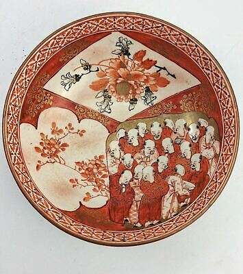 Antique Japanese Kutani bowl decorated with figures  marked