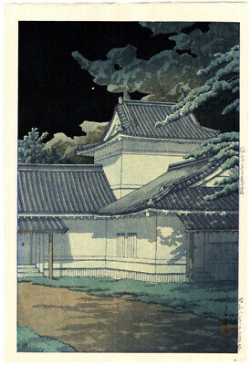 1933 Kawase Hasui Aoba Castle 6 mm Seal Original Japanese Woodblock Print