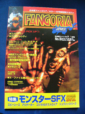 FANGORIA Screamers XTRO 3: WATCH THE SKIES The Texas Chain Saw Massacre GHOST IN