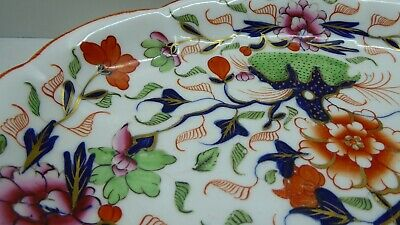 Antique Imari Hand Painted Chinese Porcelain Plate Bowl