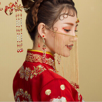 Classical Wedding Jewelry Golden Veil Curtain Beads Bride Face Ornaments