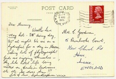 1975 KOWLOON HONG KONG pmk on RPPC Chinese Junk QE2 30c->Hove, Sussex GB