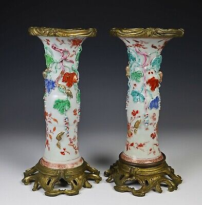 Pair of Antique Chinese Beaker Form Vases with Applied Squirrels w Ormolu Mounts