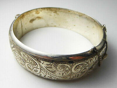 Vintage C1950s Sterling Silver Bangle - Coming of Age Gift