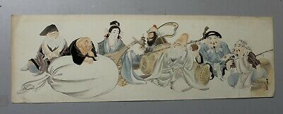 VTG Japanese Water Color Hand Painting On Paper