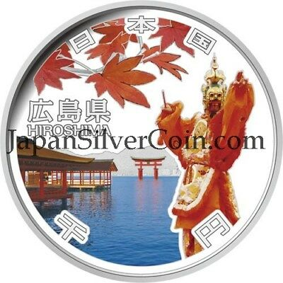 HIROSHIMA 1 oz Japanese 47 Prefectures SILVER 1000 Yen Color PROOF Japan COIN