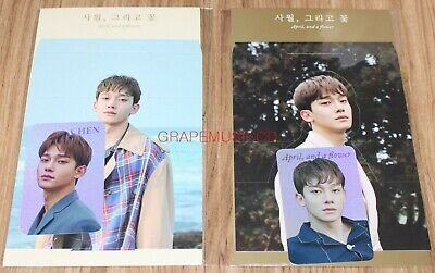 CHEN EXO April, and a flower SMTOWN OFFICIAL GOODS HOLOGRAM PHOTO CARD SET NEW