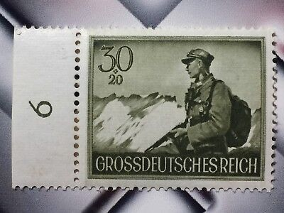 Germany RARE WWII WW2 WK2 NAZI STAMP Military special operations forces MNH