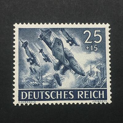 Germany RARE NAZI WWII WW2 stamp Ju87 Stuka Dive Bombers in Action Luftwaffe MNH