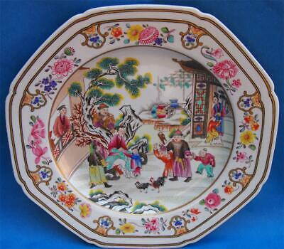Fine Early 19Th Century Spode Porcelain Plate Famile Rose Chinese Style