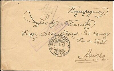 WW1 SERBIAN FPO's 333 & 999 ON COVER SALONIKA.