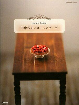 Satoshi Tanaka's Miniature work Handmade Series Japanese Book from Japan 192483
