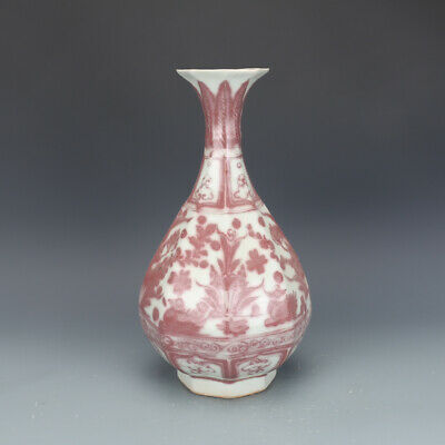 Fine Chinese Antique Ming Underglaze Red Porcelain Flowers Plants Vase