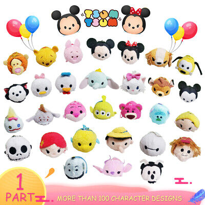 3.5'' Disney Tsum Tsum Mini Doll Stuffed Plush Kid Toy Screen Cleaner With Chain