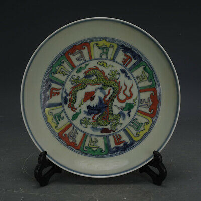 Fine Chinese Antique Ming  Dou Polychrome Porcelain Dragon Plate