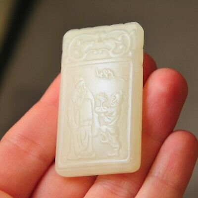Fine Antique Chinese Carved White Jade Plaque Carving Sculpture Art