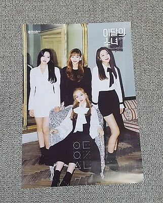 MONTHLY GIRL yyxy LOONA Album [beauty & thebeat] Limited Ver OFFICIAL POSTER NEW