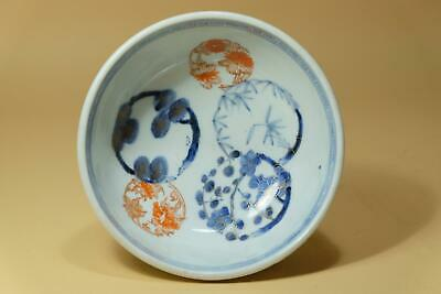 Chinese Japanese Blue White Porcelain Stem Foot Cup.