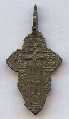 1000 Year Old BYZANTINE CHRISTIAN Bronze CROSS - w/ Forensic Lab Authentication