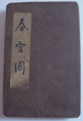 Antique Japanese Shunga Pillow Book-Explicit Erotica-Accordian Mount (B)